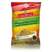 Shree Shankar Roasted Coriander-Cumin (Sekalu) Powder